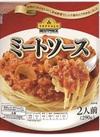 ミートソース 97円(税込)