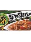 ジャワカレー各種 213円(税込)