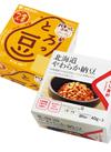 北海道やわらか納豆 84円(税込)