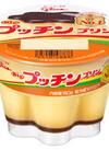 グリコBigプッチンプリン 21円引