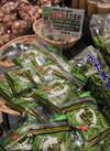 箱根枝豆 430円(税込)