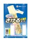 雪印北海道100さけるチーズ 171円(税込)