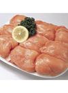 若鶏ムネ肉 62円(税込)
