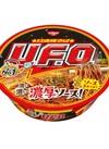 焼そばU.F.O. 106円(税込)