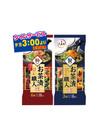 お茶漬け職人4種各2袋・3種各2袋 150円(税込)