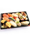 【寿司】彩か 国産カンパチとさわら 14カン 664円(税込)