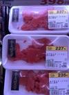 パスタやお茶漬けに たらこ(バラ子)・辛子明太子(バラ子) 213円(税込)