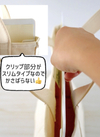☆マグネットタイプの薄型クリップボード☆ 110円(税込)