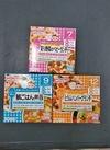 和光堂栄養マルシェシリーズ各種 237円(税込)