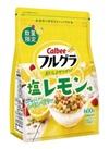 フルグラ塩レモン味 645円(税込)