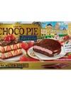 チョコパイ<苺とショコラで仕立てたナポレオンパイ> 203円(税込)
