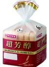 超芳醇 128円(税込)
