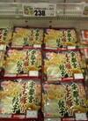 宇都宮もち豚入り餃子 258円(税込)