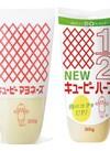 マヨネーズ・キューピーハーフ 158円(税抜)