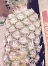 パイナップル 215円(税込)