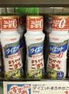 ダイエットまろやかごま風味 150円(税込)