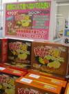 超超超超超超大盛ペタマックス 醤油ラーメン・辛味噌ラーメン 951円(税込)