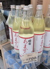 国菊あまざけ 756円(税込)