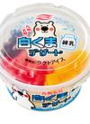 白くまデザート 練乳 129円(税込)