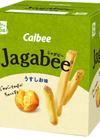Jagabee うすしお味 171円(税込)