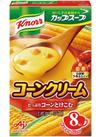 クノールカップスープ・コーンクリーム・ポタージュ・つぶたっぷりコーンクリーム 213円(税込)