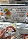 マリトッツォ 171円(税込)
