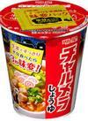 チャルメラカップ(しょうゆ・宮崎辛麺・博多バリカタ豚骨) 84円(税込)