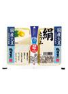 国産大豆ダブルパック 絹 96円(税込)