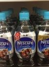 ネスカフェ エクセラボトルコーヒー900ml 85円(税込)