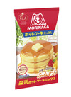 ホットケーキミックス 214円(税込)