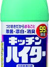 キッチンハイター 小 138円(税抜)