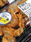おつまみ鶏しそ餃子 213円(税込)
