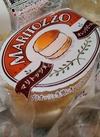 マリトッツォ(オレンジピール入り) 170円(税込)