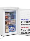 前開き冷凍庫85L IUSD-9B-W 23,870円(税込)