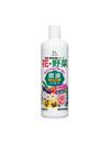 花・野菜液体肥料 393円(税込)
