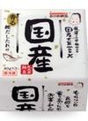 国産納豆 95円(税込)