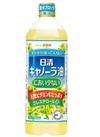 におい少ないキャノーラ油 257円(税込)