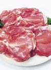 備中の健農鶏モモ肉 107円(税込)