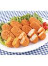 コロッケ各種(牛肉・カニクリーム・肉じゃが)・ポークメンチカツ他 20%引