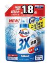 アタック3X超特大サイズ詰替 305円(税込)