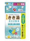 きき湯 清涼炭酸湯 548円(税込)