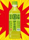 緑茶 伊右衛門 95円(税込)