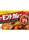 バーモントカレー(甘口) 192円(税込)