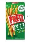 プリッツ(旨サラダ) 73円(税込)