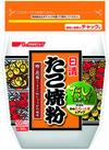たこ焼粉 214円(税込)