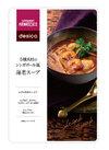 5種具材のシンガポール風海老スープ 431円(税込)