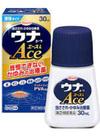 ウナコーワエース液体・ゲル(各種) 932円(税込)