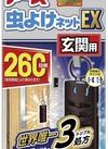 バポナ玄関用虫よけネットEX260日用 877円(税込)