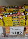 バーモントカレー 204円(税込)