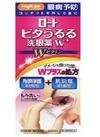 ロート ビタうるる洗眼薬W+ 503円(税込)